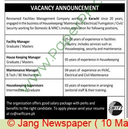 Swiftcare jobs newspaper ad for Maintenance Manager in Karachi