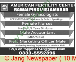 American Fertility Center jobs newspaper ad for Marketing Officer in Islamabad