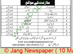 Hotel Galaxy jobs newspaper ad for Waiter in Karachi