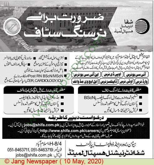 Shifa International Hospital Limited jobs newspaper ad for Icu Nurse in Islamabad