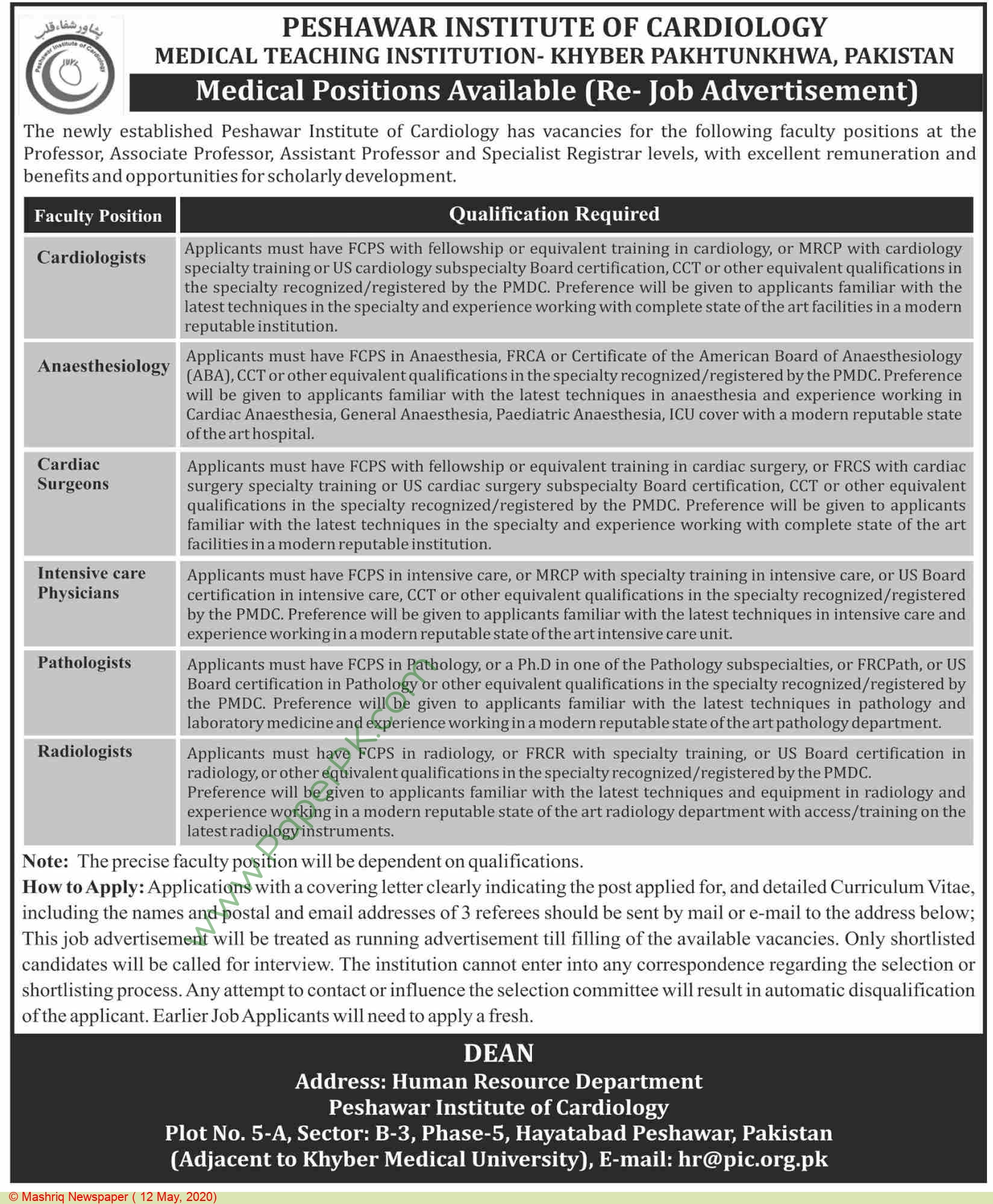 Peshawar Institute Of Cardiology jobs newspaper ad for Medical Specialists in Peshawar