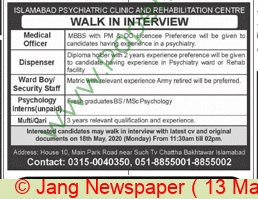 Psychiatric Clinic & Rehabilitation Center jobs newspaper ad for Medical Officer in Islamabad