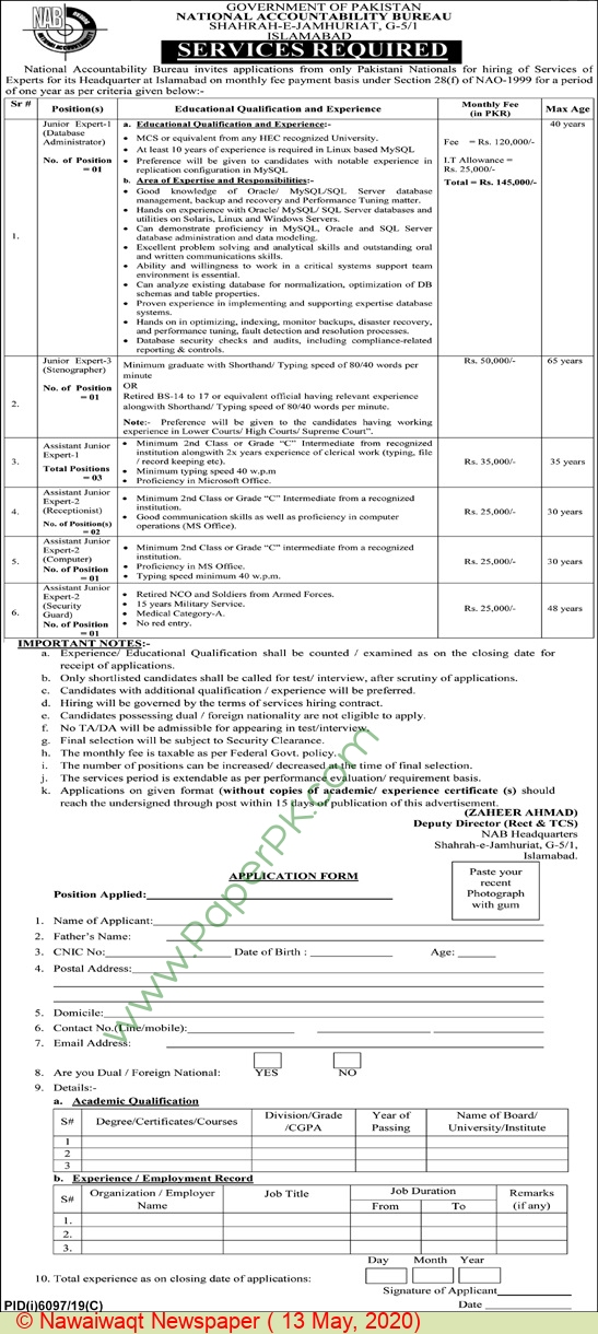 National Accountability Bureau jobs newspaper ad for Assistant Junior Expert in Islamabad
