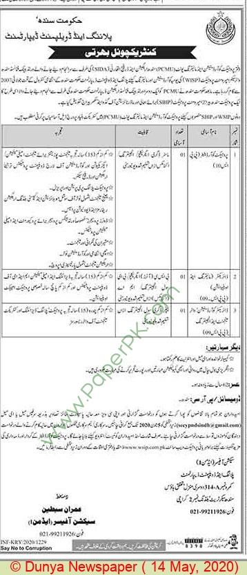 Planning & Development Department jobs newspaper ad for Project Coordiantor in Karachi