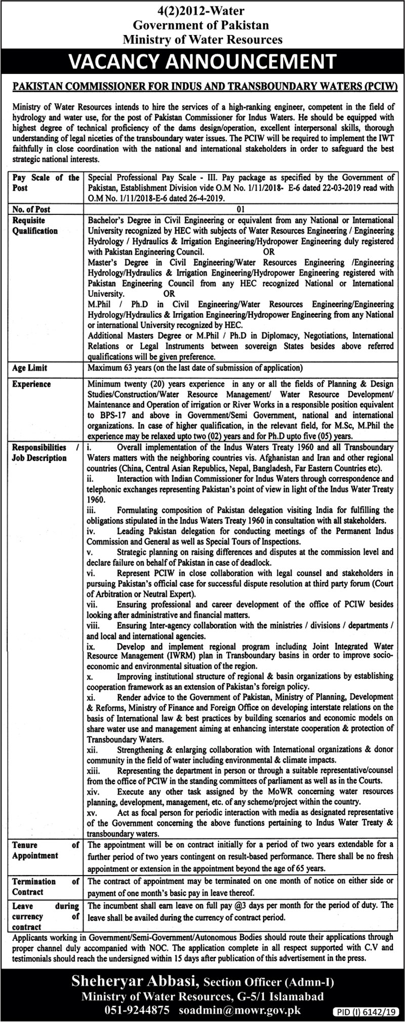 Ministry Of Water Resources jobs newspaper ad for Paistan Commissioner For Indus Water in Islamabad