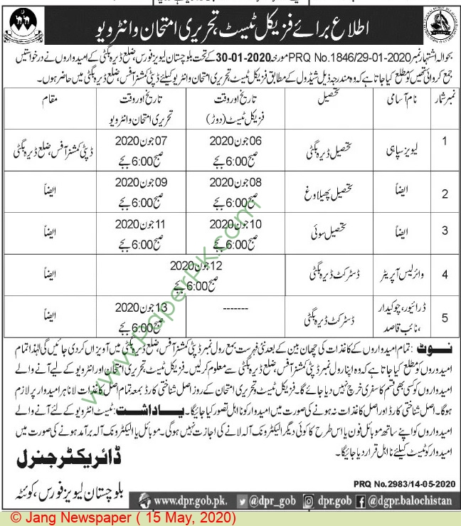 Levies Force jobs newspaper ad for Soldier in Quetta