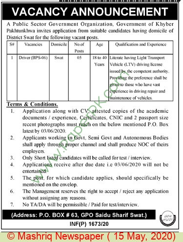 Public Sector Organization jobs newspaper ad for Driver in Swat
