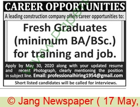 Road Construction Company jobs newspaper ad for Fresh Graduate in Lahore