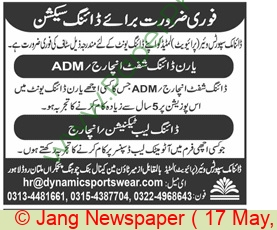 Dynamic Sportswear Private Limited jobs newspaper ad for Yarn Dying Shift Incharge in Lahore