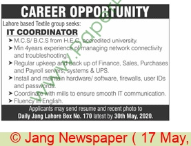 Lahore Based Company jobs newspaper ad for IT Coordinator in Lahore
