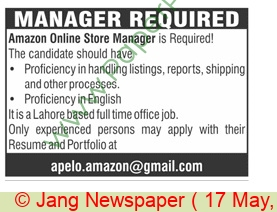 Lahore Based Company jobs newspaper ad for Manager in Lahore