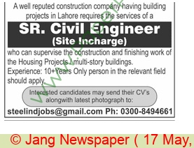 Lahore Based Company jobs newspaper ad for Senior Civil Engineer in Lahore