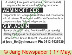 Lahore Based Company jobs newspaper ad for Admin Officer in Lahore