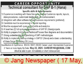 Islamabad Based Company jobs newspaper ad for Technical Consultant in Lahore