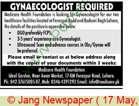 Medicare Health Foundation jobs newspaper ad for Gynaecologist in Lahore