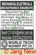 World Tech Machinery Private Limited jobs newspaper ad for Engineer in Lahore
