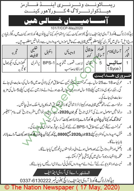 Pakistan Army jobs newspaper ad for Syce in Lahore