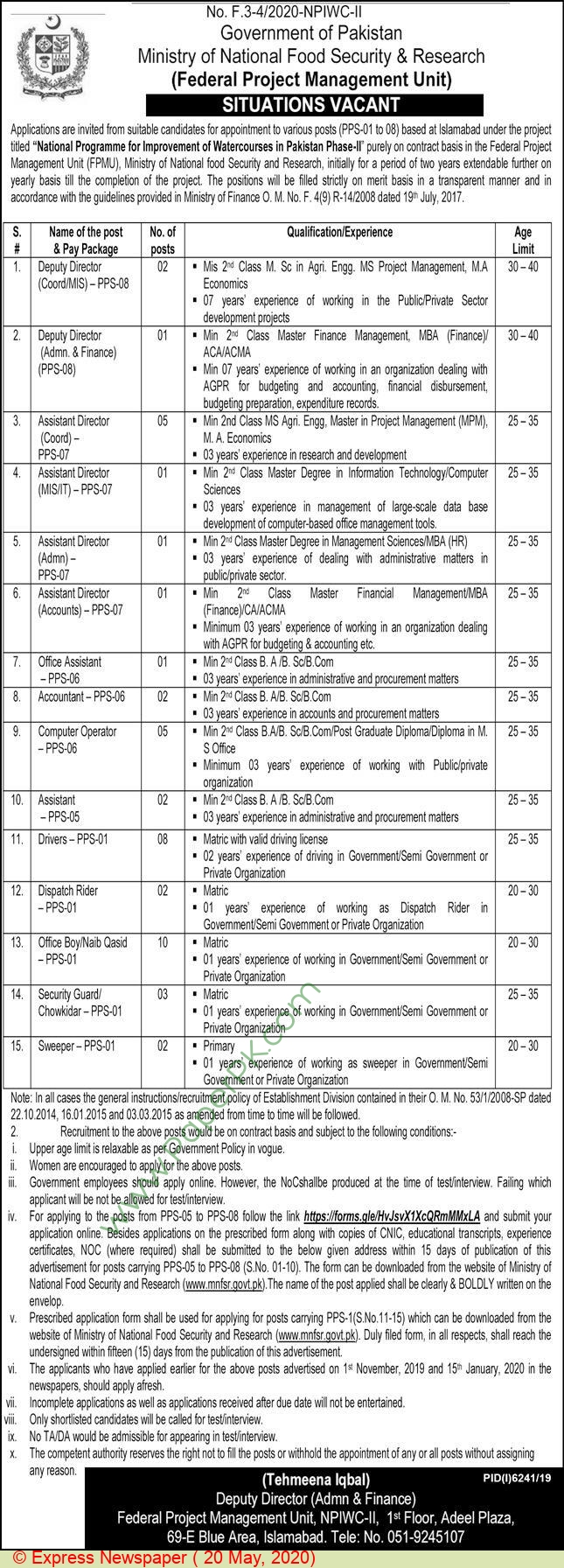 Ministry of National Food Security & Research jobs newspaper ad for Deputy Director in Lahore