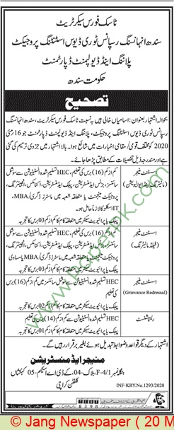 Planning & Development Department jobs newspaper ad for Assistant Manager in Karachi