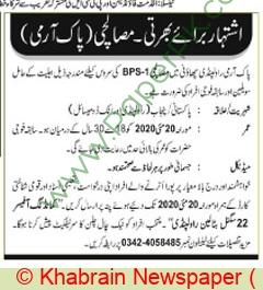 Pakistan Army jobs newspaper ad for Masalchi in Rawalpindi