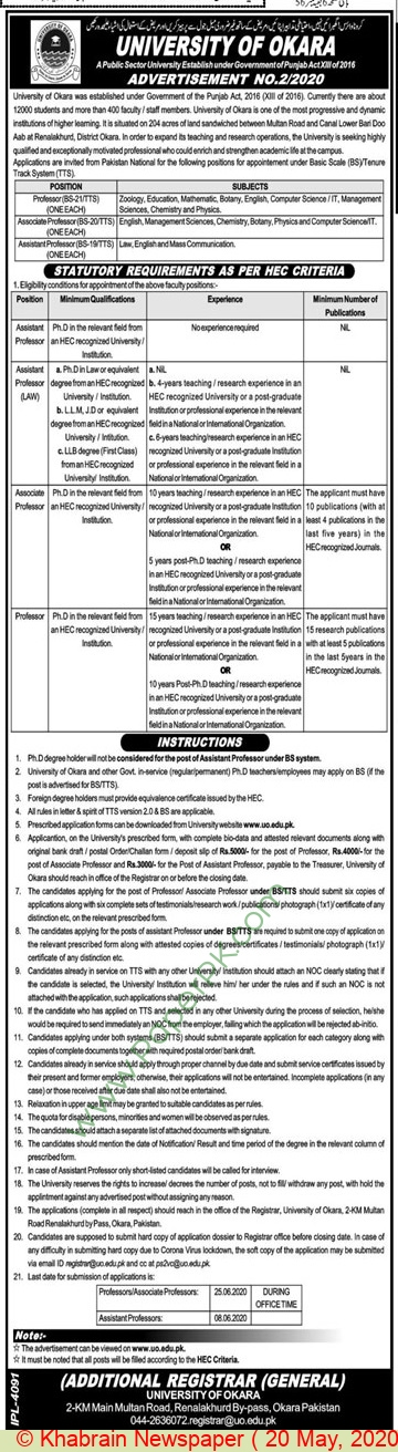 University Of Central Punjab jobs newspaper ad for Professor in Okara