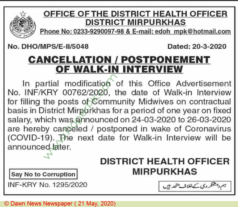 Health Department Khairpur Medical College jobs newspaper ad for Staff ( Cancellation) in Mirpur