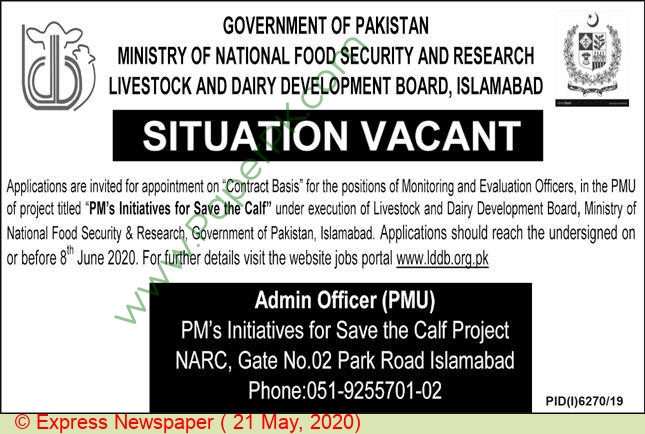 Ministry of National Food Security & Research jobs newspaper ad for Monitoring & Evaluation Officer in Islamabad