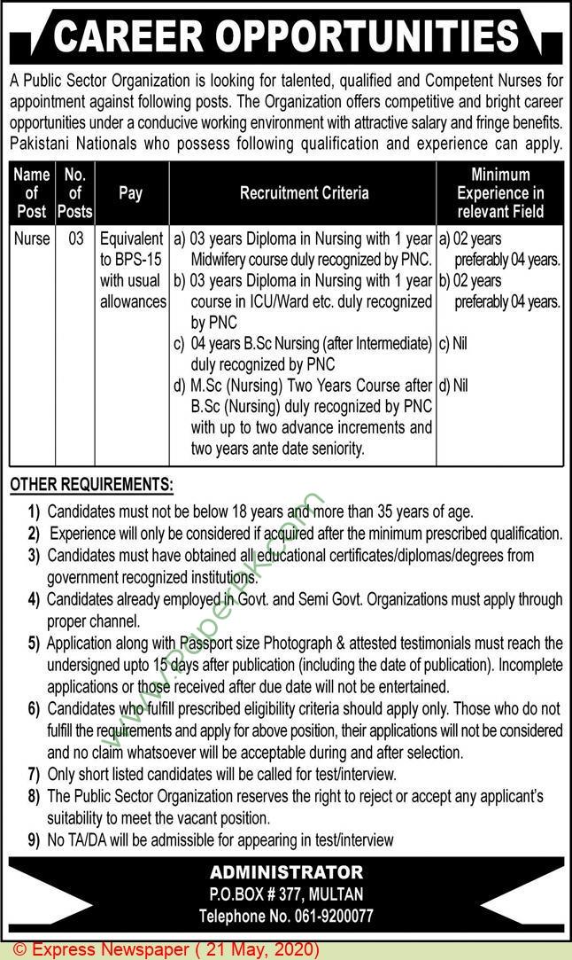 Public Sector Organization Multan Jobs For Nurse advertisemet in newspaper on May 21,2020