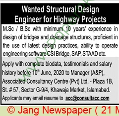 Islamabad Based Company jobs newspaper ad for Structural Design Engineer in Islamabad