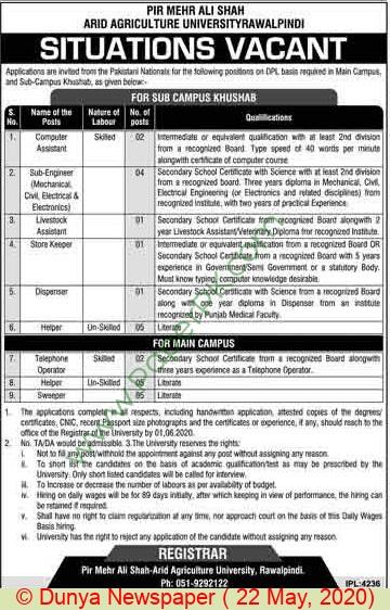 Pir Mehr Ali Shah Arid Agriculture University jobs newspaper ad for Computer Assistant in Islamabad, Rawalpindi