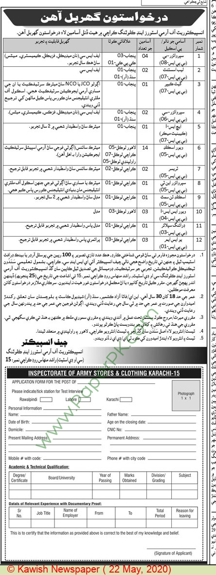 Pakistan Army jobs newspaper ad for Tracer in Karachi
