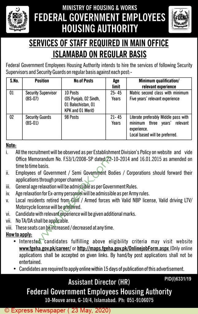 Federal Government Employees Housing Authority jobs newspaper ad for Security Supervisor in Islamabad
