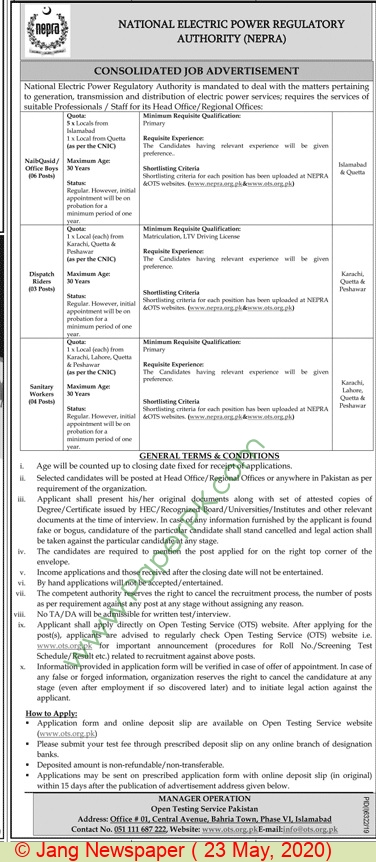 National Electric Power Regulatory Authority jobs newspaper ad for Naib Qasid in Islamabad