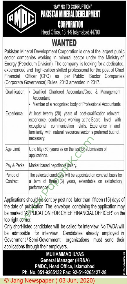 Pakistan Mineral Development Corporation Islamabad Jobs For Chief Financial Officer advertisemet in newspaper on June 03,2020