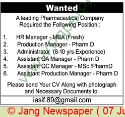 Pharmaceutical Company jobs newspaper ad for Hr Manager in Multiple Cities