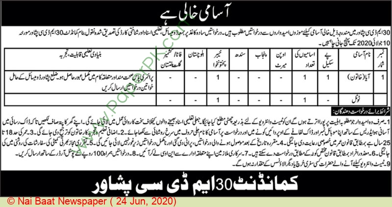Pakistan Army jobs newspaper ad for Aya in Peshawar