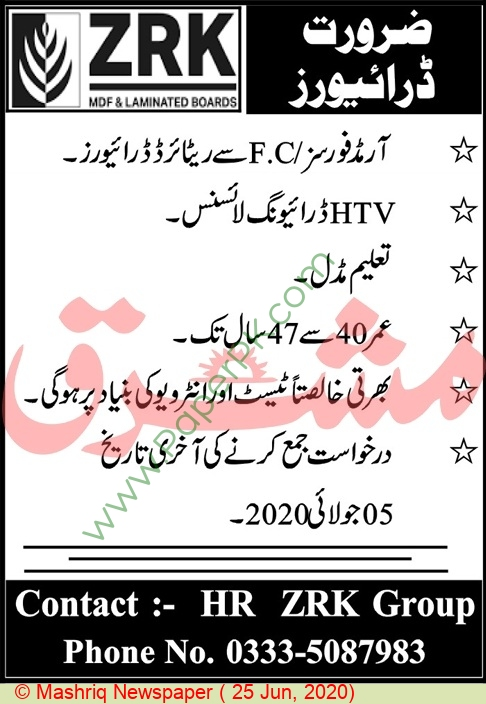 Zrk Group jobs newspaper ad for Driver in Peshawar