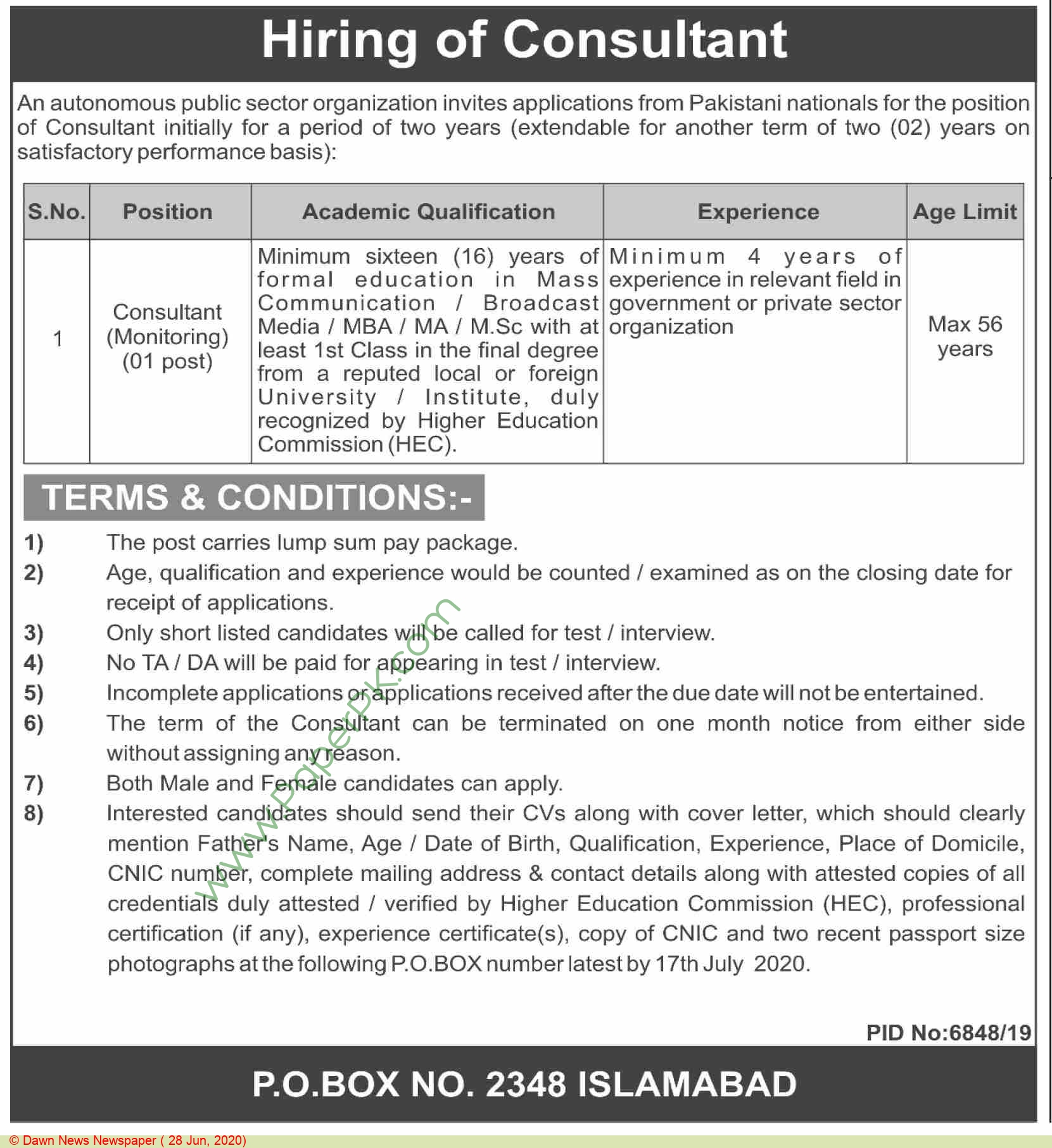 Public Sector Organization jobs newspaper ad for Consultant Monitoring in Islamabad