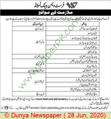First Women Bank Limited jobs newspaper ad for Team Lead in Karachi