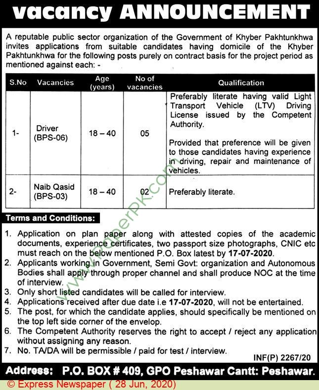 Public Sector Organization jobs newspaper ad for Driver in Peshawar