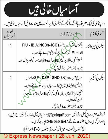 The Sardar Group Of Companies jobs newspaper ad for Security Supervisor in Islamabad