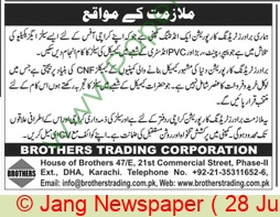 Brothers Trading Corporation jobs newspaper ad for Sales Executive in Karachi