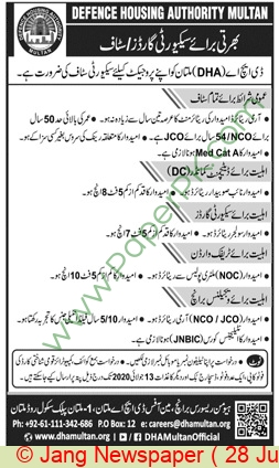Defence Housing Authority jobs newspaper ad for Security Guard in Multan
