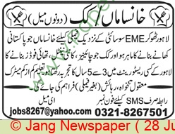 Eme Society jobs newspaper ad for Cook in Lahore