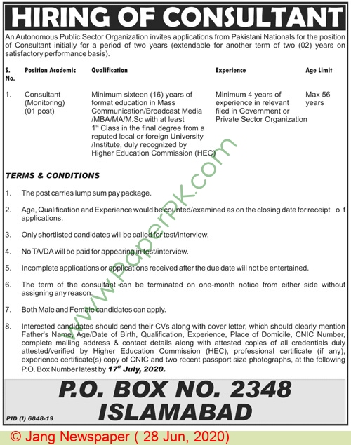 Federal Government jobs newspaper ad for Consultant in Islamabad