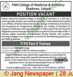 Fmh College Of Medicine & Dentistry jobs newspaper ad for Fcps Part II Trainee in Lahore