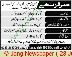 Pakistan Based Company jobs newspaper ad for Sales Coordinator in Karachi