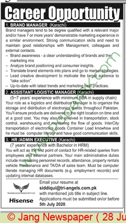 Pakistan Based Company jobs newspaper ad for Brand Manager in Karachi