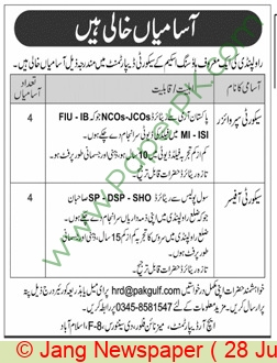 Housing Scheme jobs newspaper ad for Security Officer in Islamabad