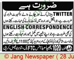 Karachi Based Company jobs newspaper ad for English Correspondence in Karachi